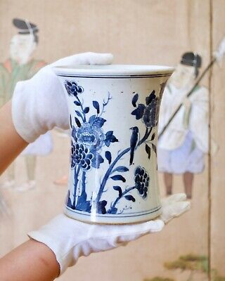 Chinese Transitional Porcelain Blue and White Vase Brush Pot, Mid Qing dynasty