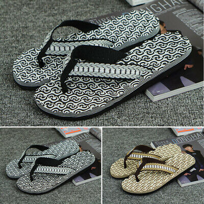 Summer Mens Classic Flip Flops Beach Slippers Shoes Cosy Casual Thong Sandals