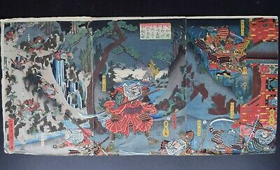 Beautiful Original 19th Century Japanese Wood Block Print Samurai Warrior Battle