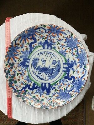 Antique Large Oriental Plate Charger Possibly Japanese Or Chinese