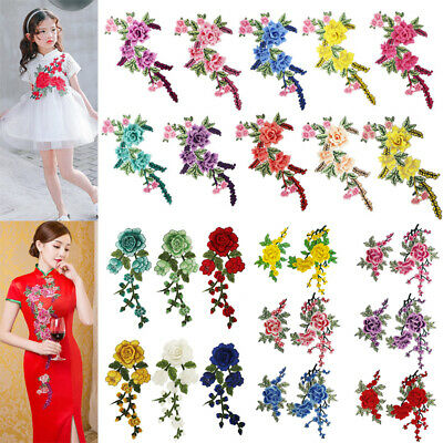 DIY Applique Clothes Patches Neckline Collar Trim Lace Sewing Embroidery Flower