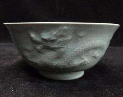 "Unique Old Chinese Hand Carving Dragon and Phoenix ""Ru"" Kiln Porcelain Bowl"