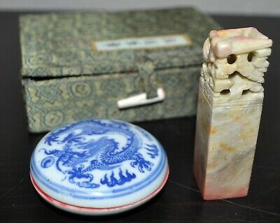 "Chinese Wax Seal Stamp Ink Pot Set & Silk Case. Carved Stone Dragon. ""WILL"""