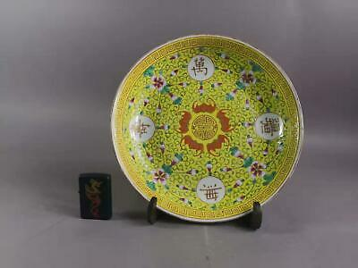 A Large Antique Chinese Yellow Ground Plate Late Ninteen Century/Early 20Th P2