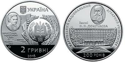 Ukraine 2 hryvnias 200 Years Kharkiv National University nickel silver 2004