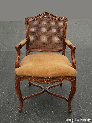 Vintage French Provincial Ornately Carved Gold Accent Cane Chair Made in Spain