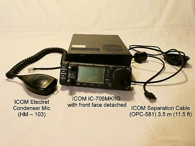 ICOM 706MKIIG WITH Panadapter Installed and MARS/CAP - $799 00
