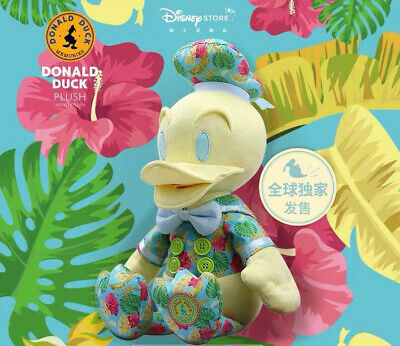 NWT Donald Duck Memories Plush toy july month Disney Store Limited 85year