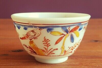 Antique Milk Glass Cup | Opaline Glass | Birds and Plants | Bohemia | Late 18th