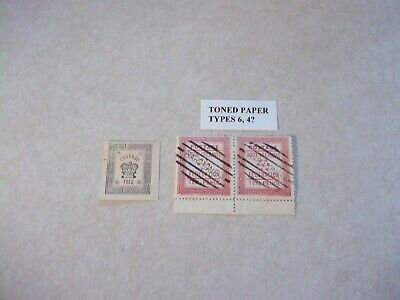 COOK ISLANDS Stamps SG 4 Scott 4 Fine Used A4 Cancels + Imperf NZ FREE FRANK NG