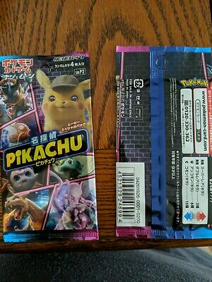 Pokemon Card Game  Movie Special Pack Detective Pikachu Japan