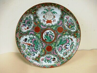 Antique Canton Chinese Islamic Plate Porcelain Circa 1896 Birds Scene Floral *F