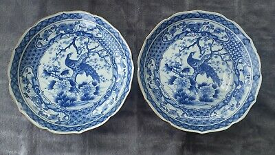 Pair Matching Peacock  Large Chinese/Japanese? Plates. Blue & White. W 25.5Cm.