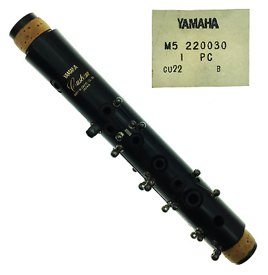 Yamaha Custom Bb Clarinet YCL 82 Replacement Top Joint - Rare Find