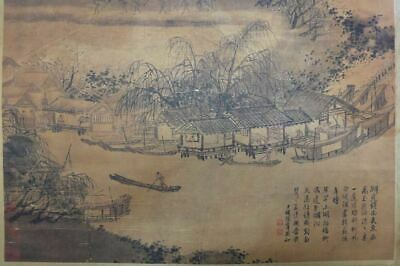 Very Large Vintage Chinese Paper Painting Beautiful Landscape Marks