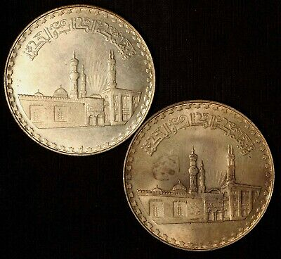 SILVER PROOF 5 POUNDS COIN 1998 YEAR KM#853 AL AZHAR MOSQUE EGYPT