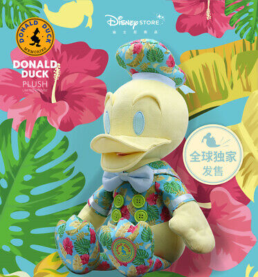 Donald Duck memories July month Plush toy 85th shanghai disney store limited