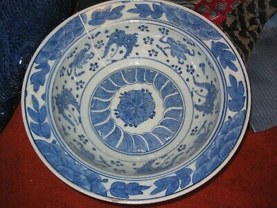 Chinese antique porcelain dark blue bowl, Qing/Ming dynasty
