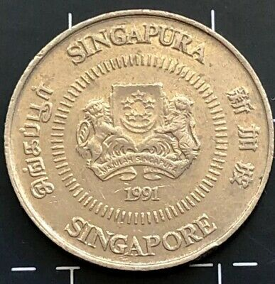 1991 Singapore Ten Cents 10 Cent Coin - Singapura