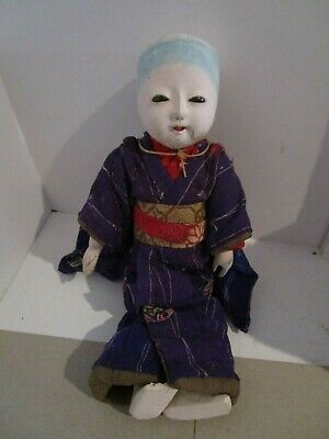 "Signed Antique 12"" Ichimatsu Gofun Paper Mache Oriental Doll - Circa 1890   #2"
