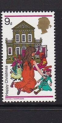 GB SG776Ey 1968 CHRISTMAS 9d PHOSPHOR OMITTED MNH UNMOUNTED MINT