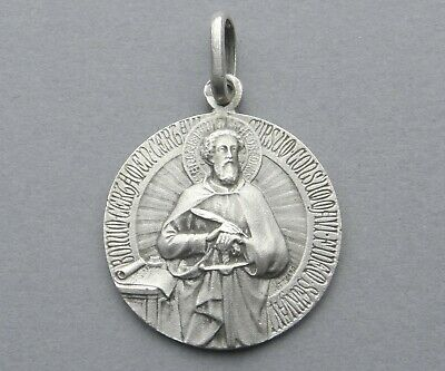 9ffa4e6222f French, Antique Religious Silver Pendant. Paul the Apostle. Medal By  Tricard.