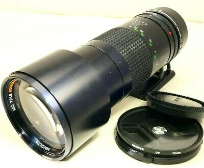 Minolta 300mm f4.5 MD Manual Focus Lens adapted to SONY E mount cameras α6100 63