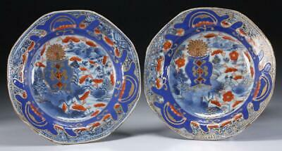 18th Century Chinese Export Pair of Clobbered Plates 6 1/2 inches