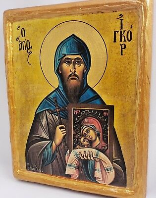 Saint Igor of Kiev Rare Mount Athos Greek Orthodox Byzantine Icon on Wood