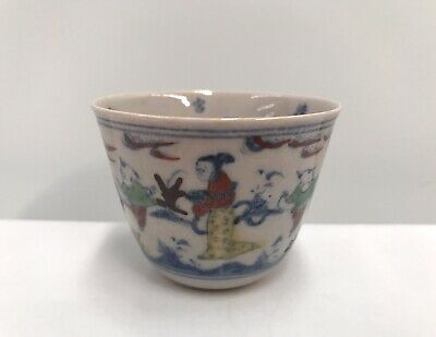 Antique (Ming Dynasty Year Of Chenghua Unverified) Tea Cup Underglaze Overglaze