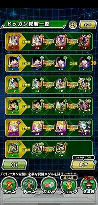 Sell Account Dokkan Battle jap Not Hacked Betwin 4 And 8 Lr
