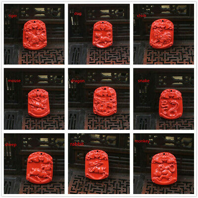 Beautiful Natural Carved Red Cinnabar Chinese Zodiac Lucky Pendant  Xmas Gift
