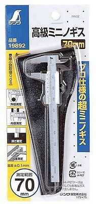 SHINWA / SHORT SIZE CALIPER 70mm (STAINLESS) / 19892