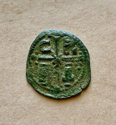 Anonymous byzantine bronze follis with Christ and cross/letters.A rare variety!
