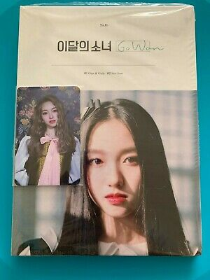 Monthly Girl Loona Gowon Single Album Unsealed OOP with Photocard
