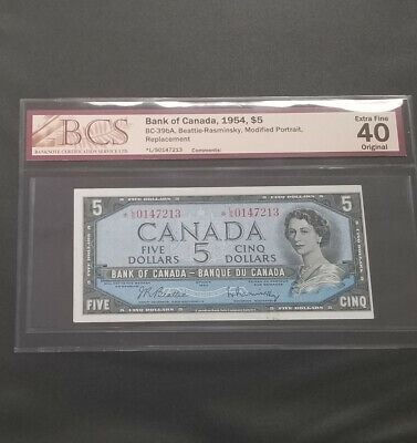 Bank of Canada 1954 $5 Modified L/S Rare Replacement BC-39ba BCS EF40