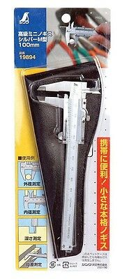 SHINWA / SHORT SIZE CALIPER 100mm (STAINLESS) / 19894
