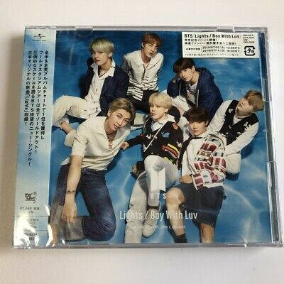 BTS Lights / Boy With Luv (First Limited Edition B) CD+DVD Free Shipping SEALED