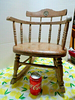 Antique Vintage Solid Oak Windsor Style Toddler Childs Rocking Chair Carved Deco