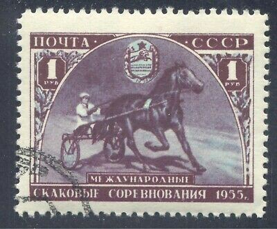 Horse Racing, Trotter and Sulky, 1956 Russia (USSR), Scott #1791