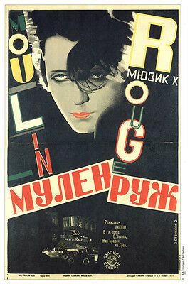 Stock images 26gb JpeG PhotoS 6 dvd 1914 to 1921 Ussr communist posters Afisha