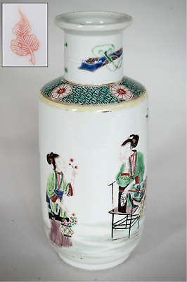 RARE Chinese Antique Famille Verte Small Porcelain Rouleau Vase, Qing dynasty