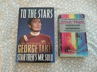 Star Trek George Takei To The Stars And Motion Picture Hard Paperback Book HB PB