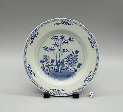 Fine 18thC Chinese Blue & White Porcelain Plate Qianlong Period (7)
