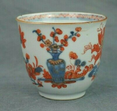 Kangxi 18th Century Chinese Imari Cup 3 inches in height