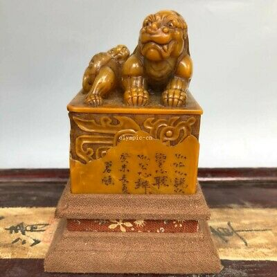 Top Tianhuang stone seal engraver carving beast lion foo dog seal stamper signet