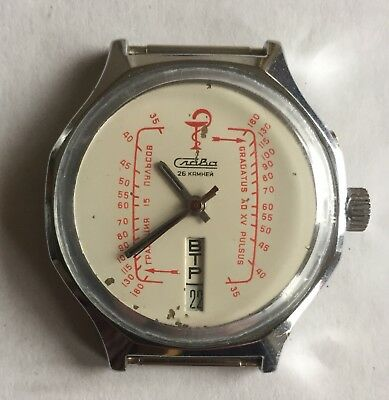 Vintage USSR Russian Medical Watch SLAVA 26 Jewels Used Working 38mm 45g