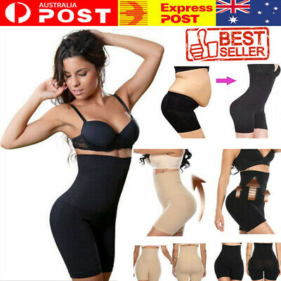 Women Shapermint Empetua High-Waisted Shorts Pants Body Shaper Girdle Shapewear