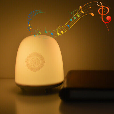 LED Lamp Smart Touch Wireless Remote Quran Speaker Coran Player Best Gift