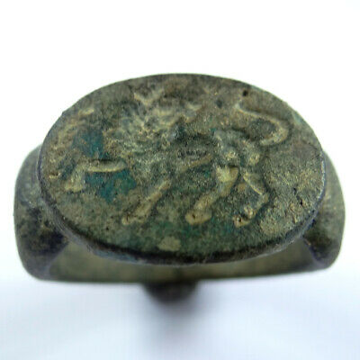 Roman Ancient Artifact Bronze Legionary Ring With Lion  Leg Vi